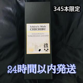 345本限定 イチローズモルト 秩父 CHICHIBU YOKOHA GRAND