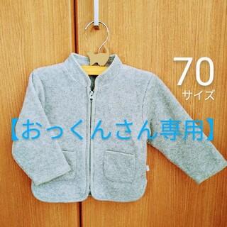 ベビーギャップ(babyGAP)の子供服 男の子 70サイズ 上着 babyGAP(ジャケット/コート)