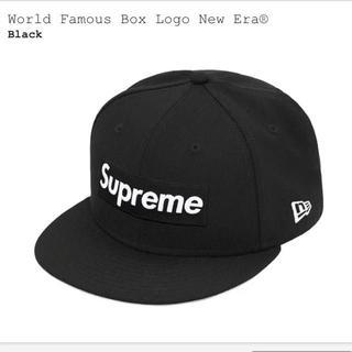 Supreme - World Famous Box Logo New Era® BLACK73/8