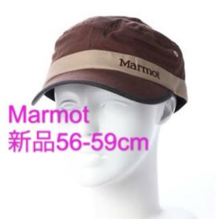 マーモット(MARMOT)のマーモット トレッキング 帽子 Light Beacon Work Cap(登山用品)