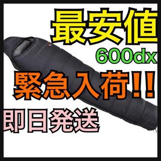 ナンガ(NANGA)の即日発送‼️NANGA ナンガ オーロラ600DX オールブラック保証 日本製(寝袋/寝具)