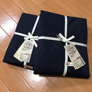 ムジルシリョウヒン(MUJI (無印良品))のポリエステル綿混ノンプリーツカーテン(遮光性)/ネイビー 幅100×丈200cm(カーテン)