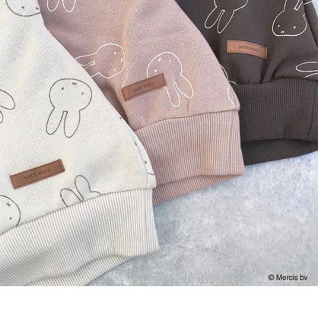 petit main(プティマイン)のプティマイン 80 ミッフィー 総柄トレーナー  キッズ/ベビー/マタニティのベビー服(~85cm)(トレーナー)の商品写真