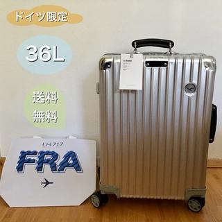 RIMOWA - 【新品・限定】リモワ スーツケース RIMOWA クラシック 36L