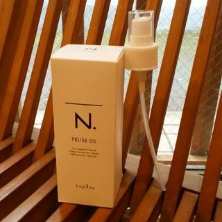 NAPUR - N.ポリッシュオイル150  ポンプ付き