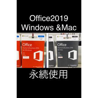 マイクロソフト(Microsoft)の即送付可能●新品●オフィス2019 永久使用(PC周辺機器)