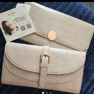 シマムラ(しまむら)のしまむら mumu クロコダイル 型 ベルト 長財布(財布)