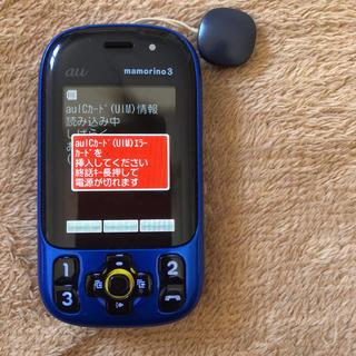 キョウセラ(京セラ)のマモリーノ3   (携帯電話本体)