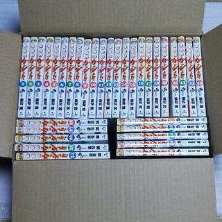 ショウガクカン(小学館)の金色のガッシュ!! 全33巻セット(少年漫画)