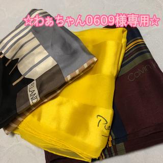 カルバンクライン(Calvin Klein)のわぁちゃん0609様専用【新品未使用】スカーフ ブランドスカーフ(バンダナ/スカーフ)