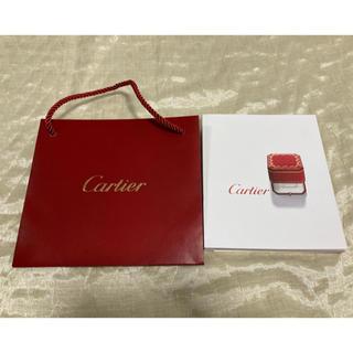 カルティエ(Cartier)のカルティエ ブライダル ブック ショップ 袋(ショップ袋)
