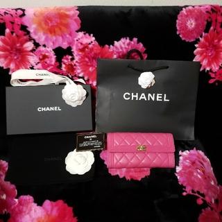シャネル(CHANEL)の💖CHANELボーイシャネル長財布💖(長財布)