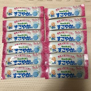 ユキジルシメグミルク(雪印メグミルク)のビーンスターク すこやかM1 ミニスティック 12本(哺乳ビン)