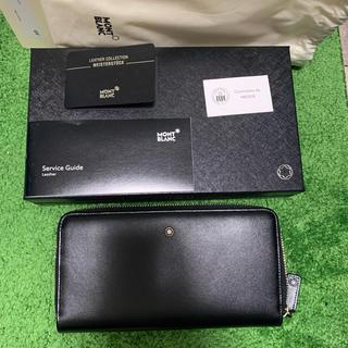 モンブラン(MONTBLANC)のモンブラン 長財布 マイスターシュテュック ジップ付ロングウォレット 8cc(長財布)