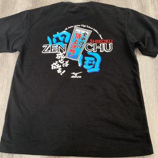 卓球Tシャツミズノ(卓球)