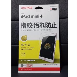 バッファロー(Buffalo)のiPad mini 4 液晶保護フィルム BSIPD715FG(その他)