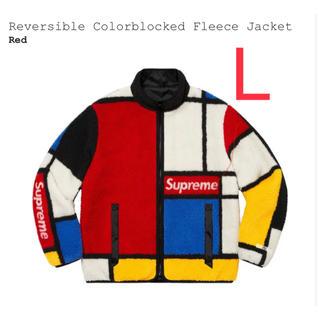 シュプリーム(Supreme)のReversible Colorblocked Fleece Jacket 赤(その他)