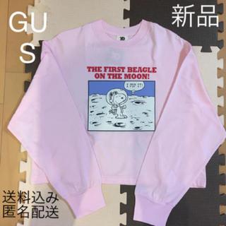 GU - (59) 新品 GU S長袖Tシャツ 綿100% スヌーピー ピンク
