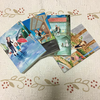 ショウガクカン(小学館)のからかい上手の(元)高木さん 1〜8巻(少年漫画)