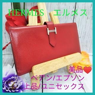 Hermes - 【限定セール 在庫1点】♥美品 HERMES エルメス ベアン エプソン 財布