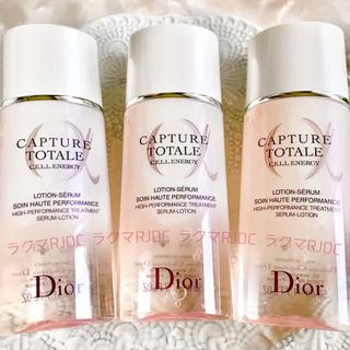 Dior - 【50mL3個】カプチュールトータル セルENGY ローション 化粧水 幹細胞