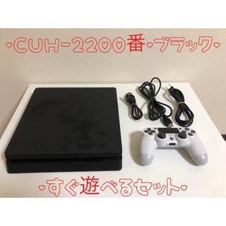 PlayStation4 - 【動作確認済み・薄型2200モデル】PS4 本体 ブラック