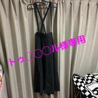 LOWRYS FARM - LOWRYS FARM ハイウエストサス付きスカート(黒)