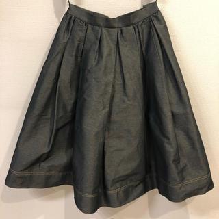 DOUBLE STANDARD CLOTHING - ダブスタ  タフタ フレアスカート