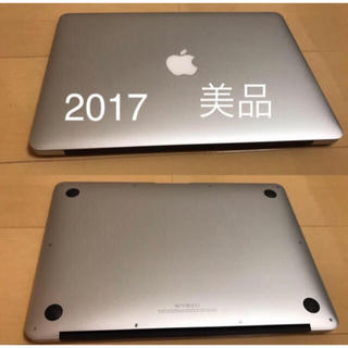 マック(Mac (Apple))のApple MacBook Air 2017 MQD32J/A ほぼ未使用(ノートPC)