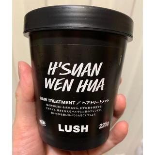 ラッシュ(LUSH)のLUSH ヘアートリートメント 髪様(トリートメント)