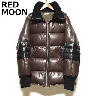 REDMOON - RED MOON レザー ダウンジャケット レッドムーン バイク ライダース