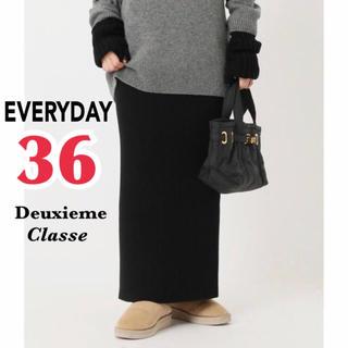 DEUXIEME CLASSE - Deuxieme Classe EVERYDAY リブスカート ブラック 36