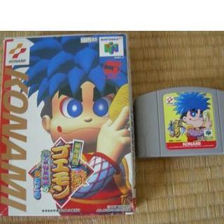 ニンテンドウ64(NINTENDO 64)のニンテンドー64 がんばれゴエモン 2本セット ゲーム 任天堂(家庭用ゲームソフト)