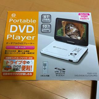 ポータブル DVD Player 10.1inch(DVDプレーヤー)