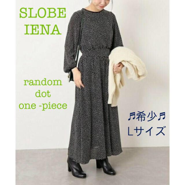 IENA SLOBE(イエナスローブ)のSLOBE IENA ランダムドットロングワンピース レディースのワンピース(ロングワンピース/マキシワンピース)の商品写真