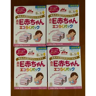 森永乳業 - E赤ちゃん 4箱セット