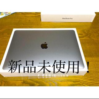 Mac (Apple) - MacBookPro mid 2019