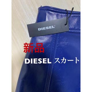 ディーゼル(DIESEL)のDIESEL レザースカート(ミニスカート)