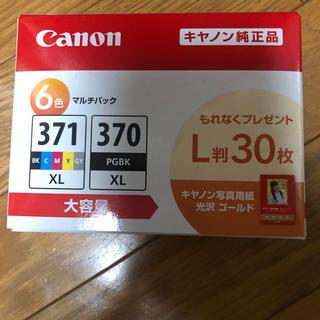 Canon - Canon 純正インクカートリッジ BCI-371XL+370XL 6色 未使用