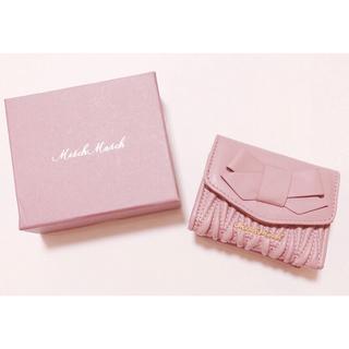 MISCH MASCH - MISCH MASCH ミッシュマッシュ リボンキルトミニ財布 ピンク