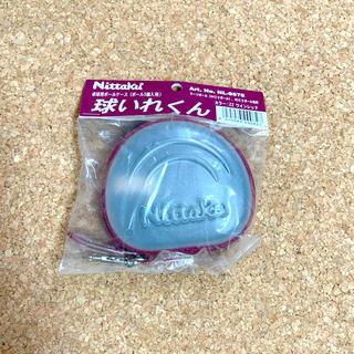 ニッタク(Nittaku)のニッタク 球いれくん 卓球用ボールケース(卓球)