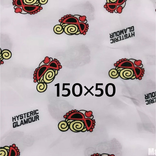 HYSTERIC MINI - ヒスミニ ダブルガーゼ生地 150×50