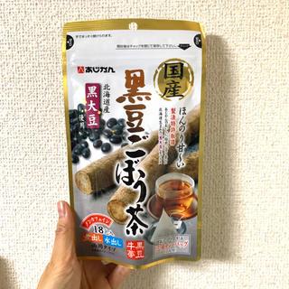 イトウエン(伊藤園)のアンチエイジングと便秘に♡ あじかん 黒豆ごぼう茶(健康茶)