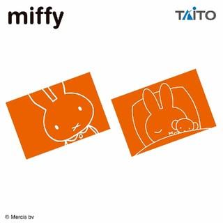 TAITO - miffy ミッフィー タオルケット お昼寝 布団 新品未使用