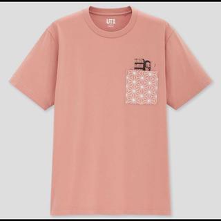 UNIQLO - ユニクロ 鬼滅の刃 禰豆子 Tシャツ XS 新品未使用