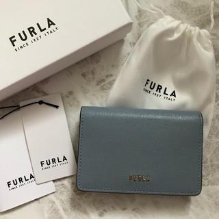フルラ(Furla)の新品!フルラ FURLA カードケース 名刺入れ ブルー 水色(名刺入れ/定期入れ)