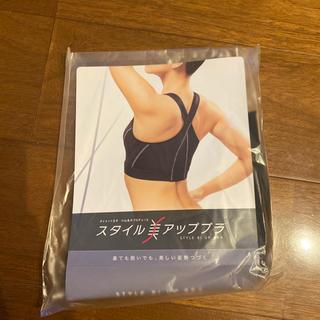 スタイル美アップブラ LAVA ヨガ Mサイズ(ヨガ)
