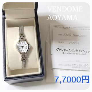 ヴァンドームアオヤマ(Vendome Aoyama)のヴァンドームアオヤマ*時計(アガット、カルティエ、ティファニー、ブルガリ、タサキ(腕時計)