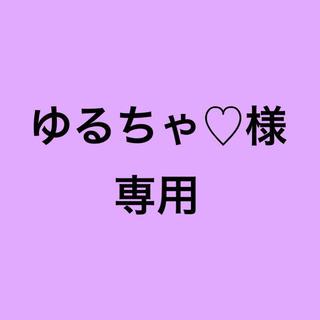 デジャヴュ(dejavu)のゆるちゃ♡様(マスカラ)