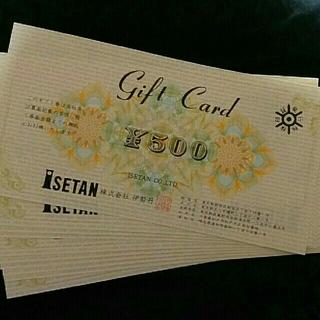 伊勢丹 商品券  商品お引換券 10000円分